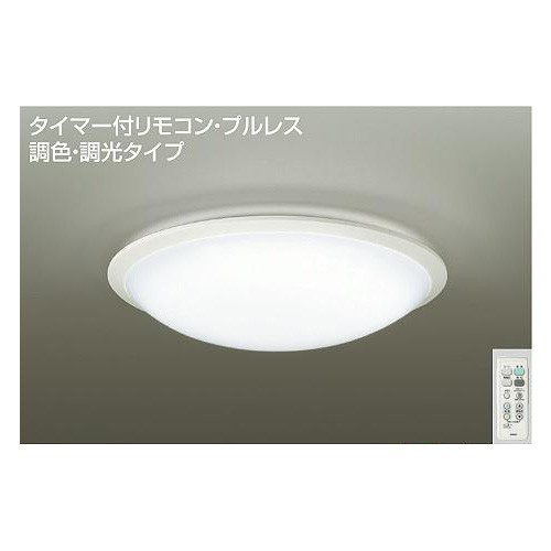 照明器具 屋内 DAIKO LEDシーリングライト DCL-39437 送料無料