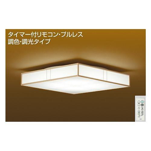 照明器具 屋内 DAIKO LEDシーリングライト DCL-39379 送料無料