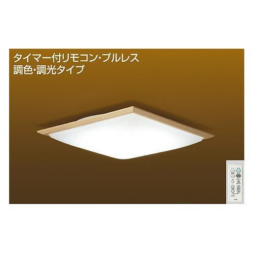 照明器具 屋内 DAIKO LEDシーリングライト DCL-39380 送料無料