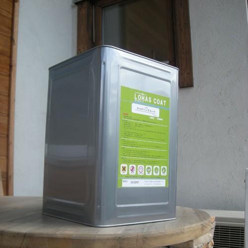 遮熱 断熱 塗料 LOHAS 外壁 屋根 ロハスコート passiv material 省エネ クラック防止 水性 長寿命 反射 TS 遮熱トップ