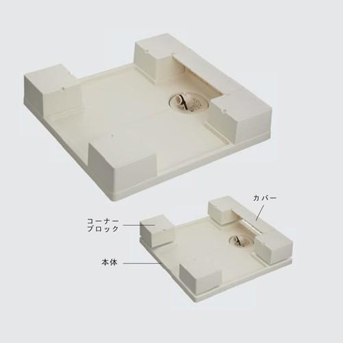 洗濯機パン ベストレイ シナネン製 64マルチタイプ MSB-6464W サニタリー 送料無料