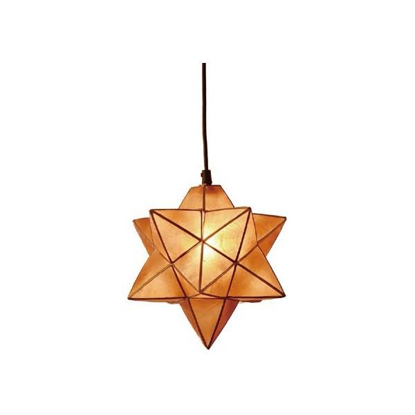 照明器具 LuCerca 日本製 ペンダントライト Roxas Star Pendant ロハススターペンダント 1灯タイプ アンバー 送料無料