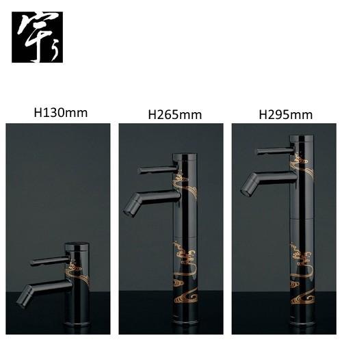 水栓金具 KAKUDAI(カクダイ) 宇 シングルレバー立水栓 漆塗り H130mm