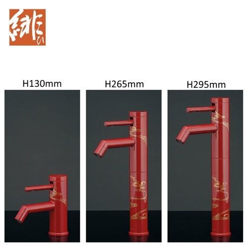 水栓金具 KAKUDAI(カクダイ) 緋 シングルレバー立水栓 漆塗り H130mm