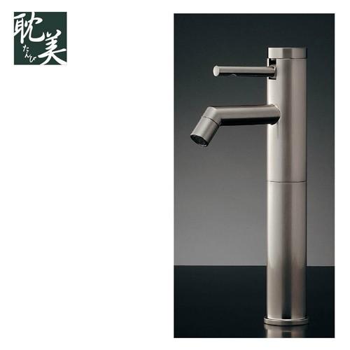 水栓金具 KAKUDAI(カクダイ) 耽美 シングルレバー立水栓 ホワイトブロンズ 716-223-13