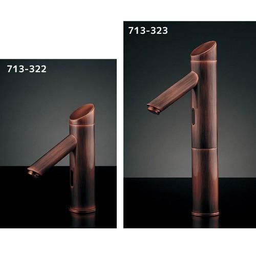 水栓金具 KAKUDAI(カクダイ) 沃 センサー水栓 ブロンズ 713-322