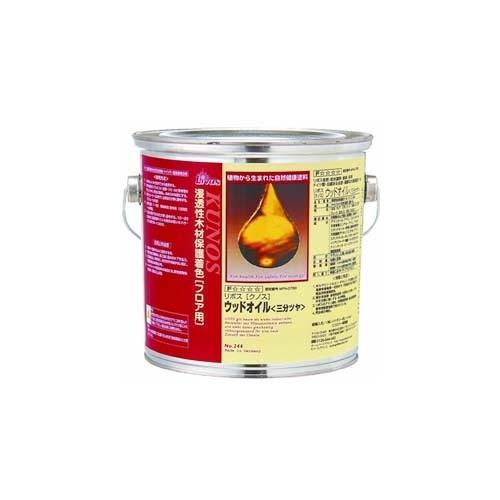 LIVOS リボス 木材用オイル自然塗料 クノス No.244 2.5L缶 DIY 送料無料