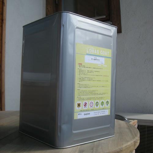 塗料 断熱塗料 ロハスコート(LOHAS COAT) 主剤クールホワイト