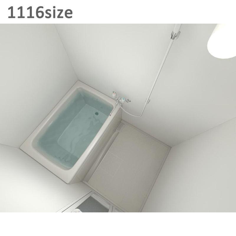 LIXIL リクシル マンション用 ユニットバス BP 1116サイズ 激安 低価格 安価 安い シンプル ベーシック 白 送料無料 風呂 リフォーム