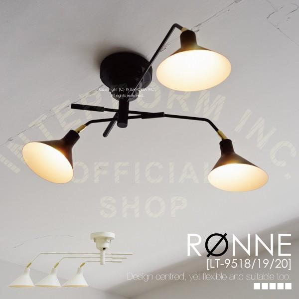 照明器具 インターフォルム 屋内 おしゃれ デザイン インテリア シーリングライト RONNE ロネ LT-9518 BK ブラック 送料無料
