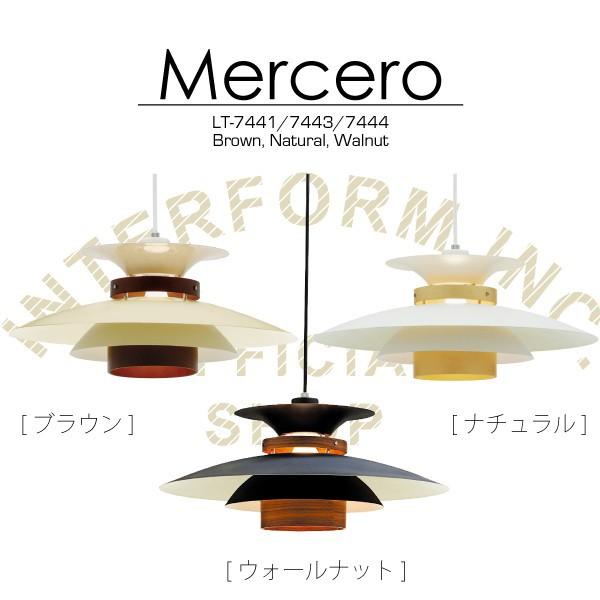照明器具 インターフォルム おしゃれ デザイン インテリア ペンダントライト Mercero メルチェロ LT-7441 NA ナチュラル 送料無料