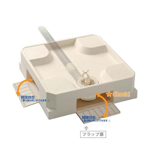 ベストセレクション 洗濯機パン ベストレイ シナネン製 USB-6464W フラップ扉3セット付 サニタリー 送料無料