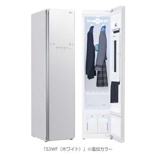 衣類スチーマー LG styler S3WF ホワイト LGエレクトロニクス LGスタイラー 除菌 衛生 花粉 ダニ PM2.5 衣類乾燥