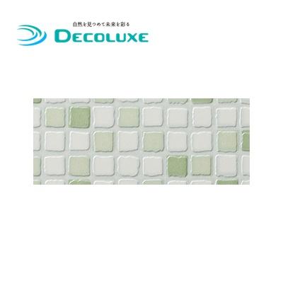 不燃メラミン化粧板 パニート MOSAICO(モザイコ) 3×6板 910×1820mm GX-3914LT アースグリーン 1枚 キッチンパネル 洗面パネル 腰壁 モザイクタイル柄