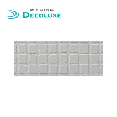 不燃メラミン化粧板 パニート MOSAICO(モザイコ) 3×8板 910×2420mm FX-791LT クールホワイト 1枚 キッチンパネル 洗面パネル 腰壁 モザイクタイル柄