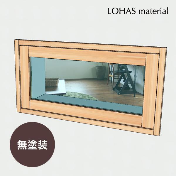 LOHAS material 室内 窓 通風 木製 ガラス インテリア 壁面 採光 自然素材 おしゃれ 無垢 インテリアウィンドウ パイン 無塗装 FIX窓 W770×H400mm