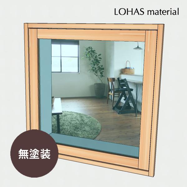 LOHAS material 室内 窓 通風 木製 ガラス インテリア 壁面 採光 部屋 自然素材 おしゃれ 無垢 インテリアウィンドウ FIX窓 パイン 標準色塗装 W770×H800mm