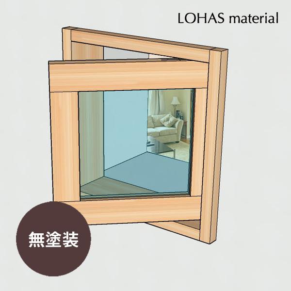 LOHAS material 室内 窓 通風 木製 ガラス インテリア 壁面 採光 自然素材 おしゃれ 無垢 インテリアウィンドウ 縦辷り出し窓 パイン 標準色塗装 W400×H400mm
