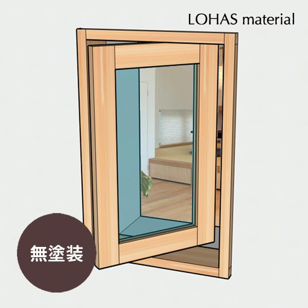 LOHAS material 室内 窓 通風 木製 ガラス インテリア 壁面 採光 部屋 自然素材 おしゃれ 無垢 インテリアウィンドウ 縦回転窓 パイン 標準色塗装 W400×H600mm