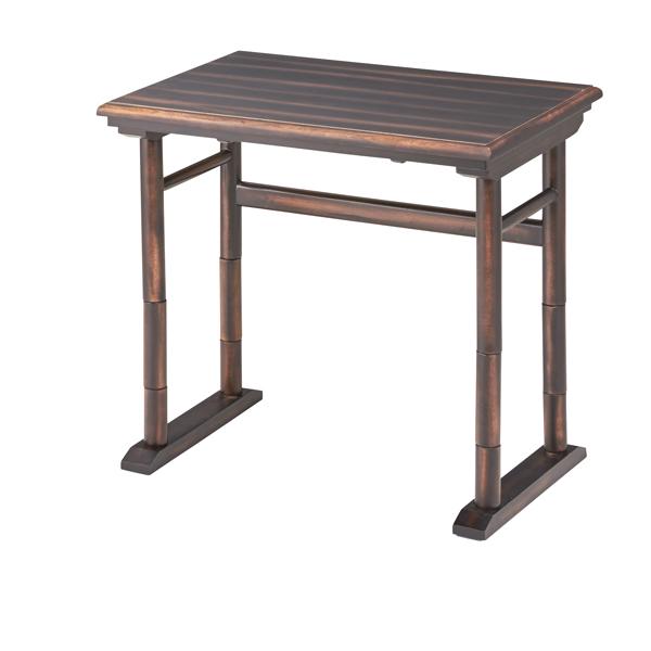 家具 OK-DEPOT material パーソナルデスク NW-551 机 デスク リビング 書斎