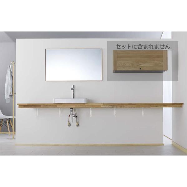 洗面化粧台 無垢の木の洗面台 間口2700mm オーク糸面(幕板付)カウンター WA-002