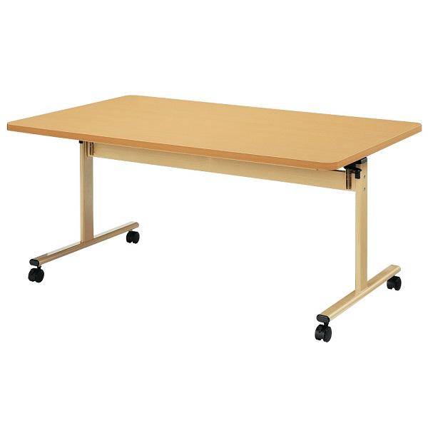 福祉施設用テーブル 天板フラップ式 幅2100×奥行900×高さ700mm [TRV-2190S]