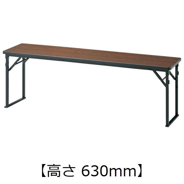受注生産 セレモニー用テーブル 脚折式 間口1800×奥行600×高さ630mm CKP-1860S