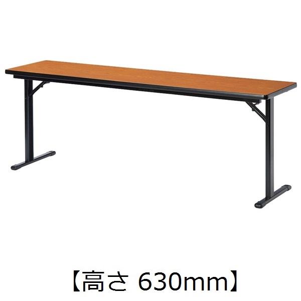 受注生産 セレモニー用テーブル 脚折式 間口1800×奥行600×高さ630mm CT-1860S