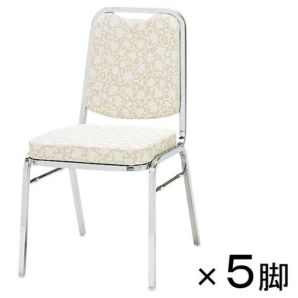 【5脚セット】レセプションチェア [LC-2C]【受注生産商品】