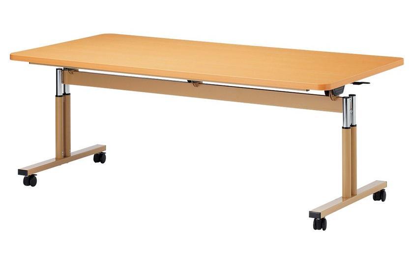 福祉施設用昇降式テーブル 天板フラップ式 幅2100×奥行900×高さ660-800mm [FIT-2190S]