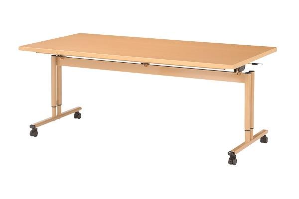 福祉施設用テーブル 3段階高さ調節 天板フラップ式 幅2100×奥行900×高さ650・700・750mm [FIZ-2190]