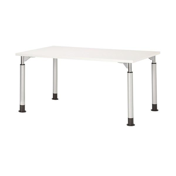 【受注生産品】会議用テーブル ラチェット式高さ調節 角型 幅1200×奥行750×高さ700-1000mm [TDL-1275K]