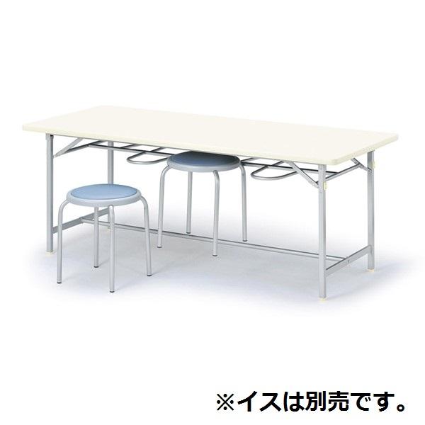 【受注生産品】イス掛け式テーブル シルバー塗装脚 W1500×D750×H700mm 4人掛 チェアは別売です。 [YZ-1575C]