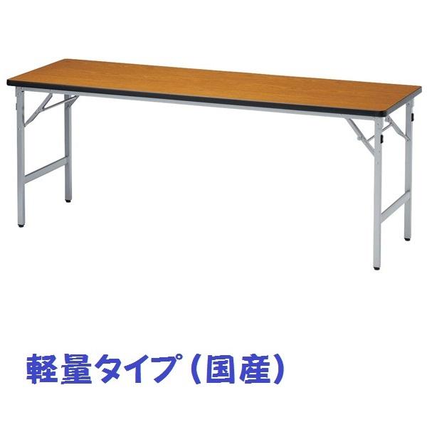 【受注生産品】会議用テーブル アルミ折りたたみ脚 樹脂取手付 ソフトエッジ巻天板 棚なし W1800×D600×H700mm 【SAT-1860SN】
