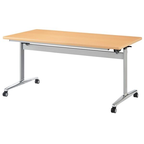 【高さ720mm】【受注生産】フラップ式会議テーブル 幅1500×奥行750×高さ720mm [THD-1575K]