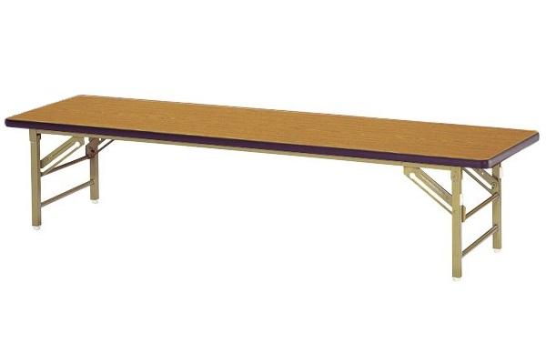 【受注生産品】座卓 座りテーブル 脚折式 ソフトエッジ巻天板 間口1800×奥行450×高さ330mm 【ZT-1845S】