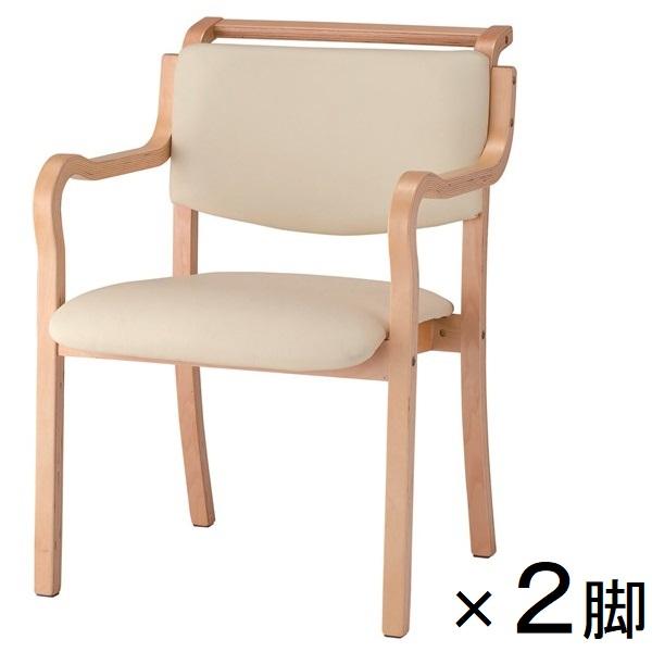 【2脚セット】木製チェア 肘付き レザー張りタイプ [IKD-03]