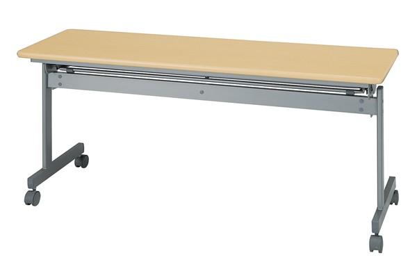 フラップ式会議テーブル 幕板なし幅1500×奥行600×高さ700mm 【KS-1560】