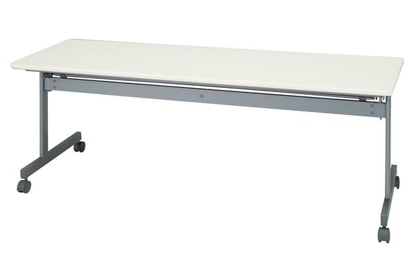 フラップ式会議テーブル 幕板なし幅1800×奥行450×高さ700mm 【KS-1845】