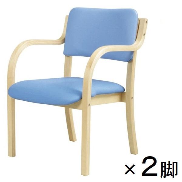 【2脚セット】【お客様組立】木製スタッキングチェア 肘付きレザー張りタイプ [DC-530P]