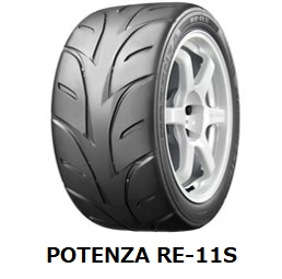 225/50R15 86V POTENZA RE-11S 【RH】 ブリヂストン ポテンザ RE11S  2本以上送料無料 -新品-