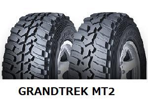 【2018年製造】195R16 C GRANDTREK MT2 NARROW 2本以上送料無料《新品》  ダンロップ グラントトレック