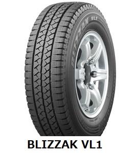 185/80R14 102/100N BLIZZAK VL1 2本以上送料無料 ブリヂストン ブリザック 《新品》