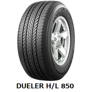 【2018年製造】225/65R17 102H DUELER H/L 850 2本以上送料無料《新品》ブリヂストン デューラー HL 850