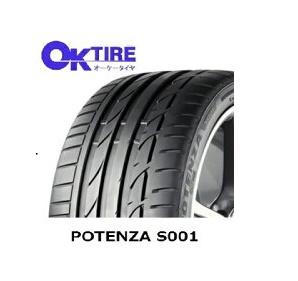 245/35R19 93Y XL POTENZA S001 2本以上送料無料 ルノー ブリヂストン ポテンザ -新品-