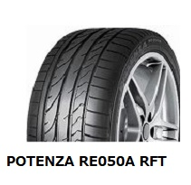 【2017年~製造】245/35R18 88Y POTENZA RE050A RFT ☆ 送料無料 BMW 1シリーズ(E87) 承認 ブリヂストン ポテンザ ランフラット《新品》