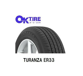 【2017年~製造】225/50R17 94W TURANZA ER33 2本以上送料無料 レクサス RC ブリヂストン トランザ -新品-