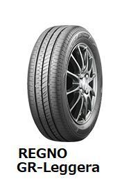 【2018年製造】165/60R15 77H REGNO GR-Leggera 2本以上送料無料《新品》ブリヂストン レグノ ジーアール・レジェーラ GRLeggera