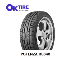 205/55R16 91V POTENZA RE040 AO 送料無料 アウディ A3 承認 ブリヂストン ポテンザ《新品》