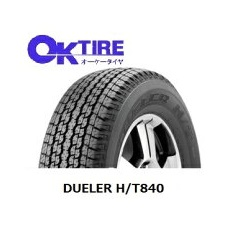 【2018年製造】255/70R18 113S DUELER H/T840 送料無料 クライスラー ジープラングラー ブリヂストン デューラー HT840《新品》